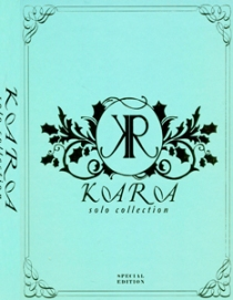 KARA Solo Collection DVD