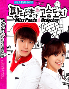 Miss Panda & Hedgehog