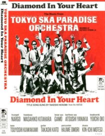 Tokyo Ska Paradise Orchestra Diamond in Your Heart