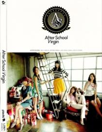 AFTERSCHOOL Virgin DVD
