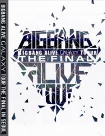 BIGBANG 2013 Alive Galaxy Tour DVD THE FINAL IN SEOUL 1
