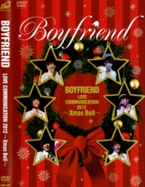 BOYFRIEND LOVE COMMUNICATION 2012 -Xmas Bell