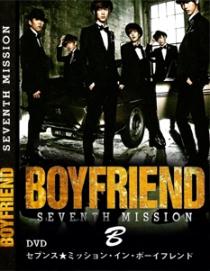 BOYFRIEND SEVENTH MISSION Seventh ☆ Mission-in-BOYFRIEND MOVIE