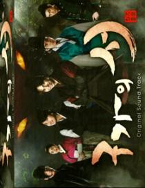 GU FAMILY BOOK (MBC TV Drama) OST DVD