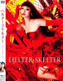 Helter Skelter 1