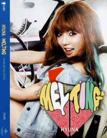 HYUNA Melting DVD
