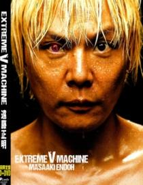 Masaaki Endo Extreme V Machine