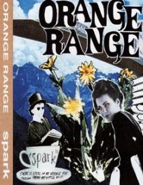 ORANGE RANGE Spark DVD