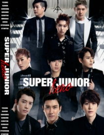 SUPER JUNIOR  HERO DVD