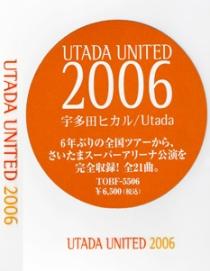 UTADA HIKARU Utada United 2006