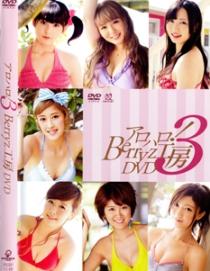 Berryz Kobou Alo-Hello!3 Berryz Kobo