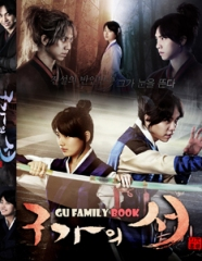 Gu Family Book 1