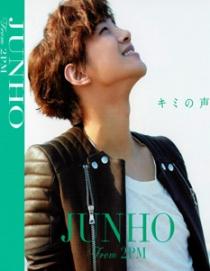 JUNHO from 2PM Kimi No Koe DVD