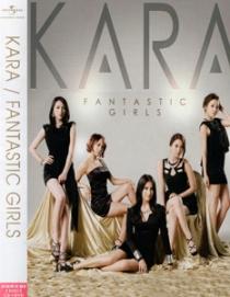KARA FANTASTIC GIRLS DVD