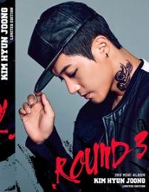 Kim Hyun Joong (SS501) - Round 3 DVD