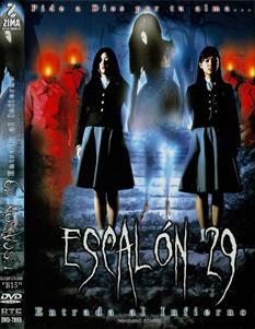 Escalon 29