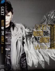 GACKT WILD DVD