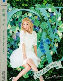 KANA NISHINO Video Clips MINT