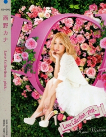 KANA NISHINO Video Clips PINK