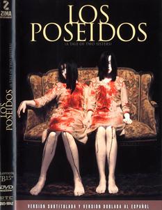 Los Poseidos