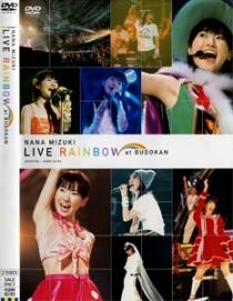 Nana Mizuki Live Rainbow At Budokan