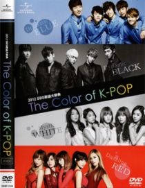 THE COLOR OF KPOP 2012 SBS