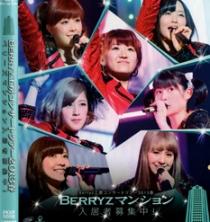Berryz Kobo Concert Tour 2013 Haru Berryz Mansion Nyuukyo Sha Boshuu Chuu! Blu-ray