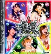 C-Ute Concert Tour 2012-2013 Fuyu Shinseinaru Pentagram Blu-ray