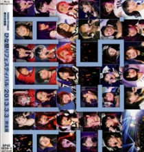 Hello!Project Haru No Dai Kansha Hinamatsuri Festival 2013 3 3 Kanzenban Blu-ray