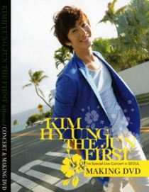 KIM HYUNG JUN THE 1st SPECIAL LIVE CONCERT IN SEOUL & Hawaii 1