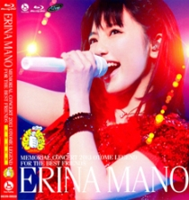 Mano Erina Memorial Concert 2013 Otome Legend For The Best Friends Blu-ray
