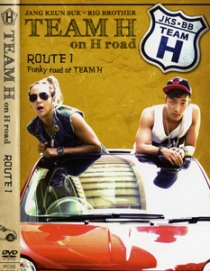 TEAM H Jang Keun Suk  Big Brother H Road 1