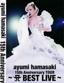 ayumi hamasaki 15th Anniversary TOUR -A BEST LIVE