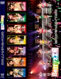Berryz Kobou Berryz Kobo Tanabata Suppesharu Live