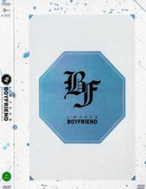BOYFRIEND I'm Your Boyfriend