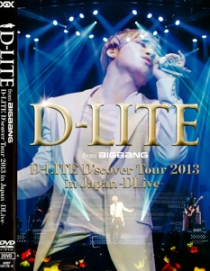 D-LITE D'scover Tour 2013 in Japan -DLive
