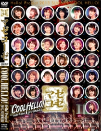 Hello! Project Hello!Project 2013 Summer Cool Hello! -Mazekoze!-