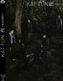 KAT-TUN Kusabi  DVD
