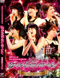 SMileage 2nd Original Album 2 Smile Sensation Hatsubai Kinen Event
