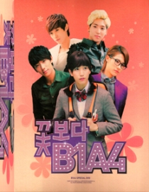 B1A4 Over Flowers