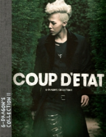 G-DRAGON - COLLECTION Ⅱ COUP D'ETAT