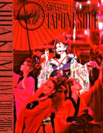KODA KUMI LIVE TOUR 2013 JAPONESQUE