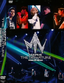 MYNAME LIVE TOUR 2013 THE DEPARTURE LIVE