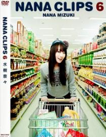 Nana Mizuki NANA CLIPS 6