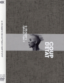 G-DRAGON'S COLLECTION II 'COUP D'ETAT Japan Edition