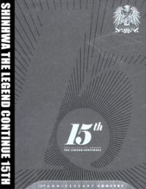 SHINHWA 15th Anniversary Concert THE LEGEND CONTINUES