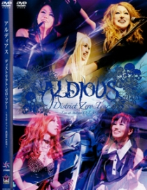 Aldious District Zero Tour Live at Shibuya O-EAST