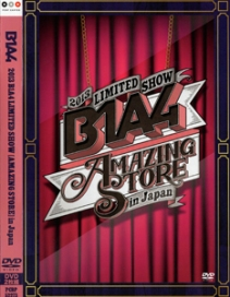 B1A4 2013 LIMITED SHOW AMAZING STORE in Japan