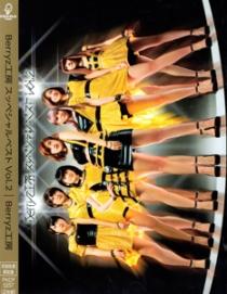 Berryz Kobou Special Best Vol2