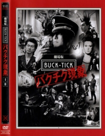 BUCK-TICK Gekijouban Buck-Tick Bakuchiku Genshou
